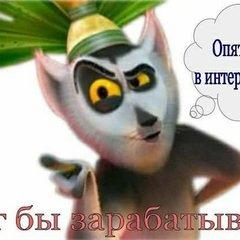 ильсур хайнуров