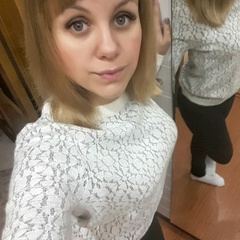Ирина Старкова