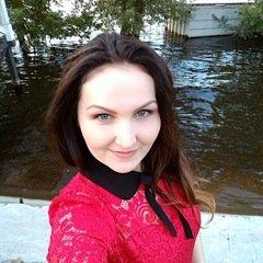 Наталья Базовкина