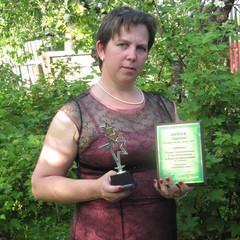 Ольга Симоненкова