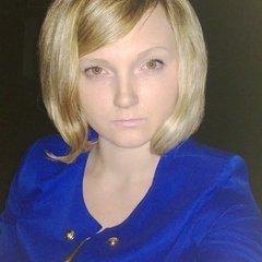 Кристина Косякова