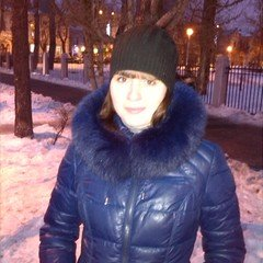 Нина Бородинова