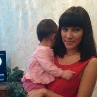 Лиля Фазылова
