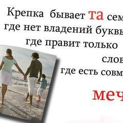 Оксана Афанасиевская