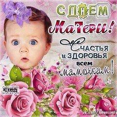 Наталья Гулюватая