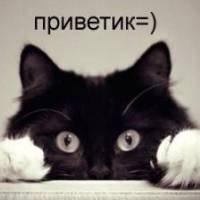 Малышева Елена