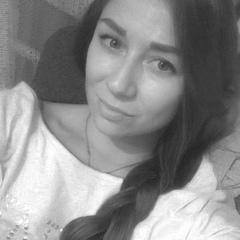 Кристина Гранина