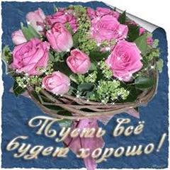 Ольга Жестова