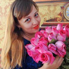 Анна Гливка