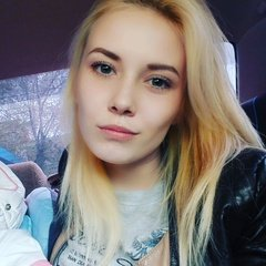 Ольга Ястребова