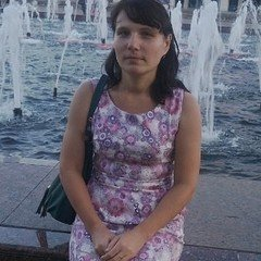 Наталья Иютина