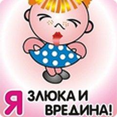 Ульяна Кулиева