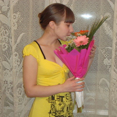 София Куличкина