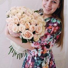 Алена Батина