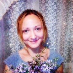 Анна Ханина