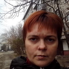 Марина Курская