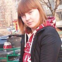 Ольга Капуцкая