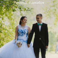Надежда Гребенникова