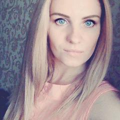 Светлана Эприкова
