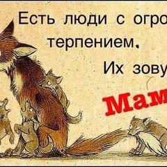 Мария Евстигеева