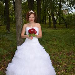 Наталья Скромная