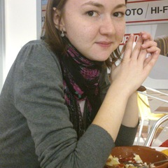 Светлана Гилимьянова