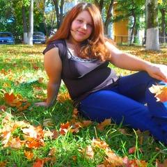 Кристина Ермакова