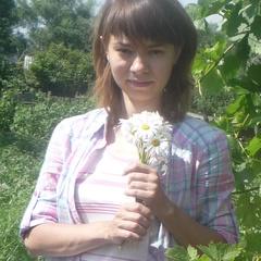 Руфина Богданова