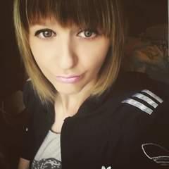 Анна Асланова