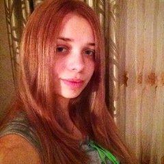 Анна Ванина