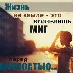 Динара Нагинская
