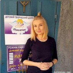 Юлия Подругина