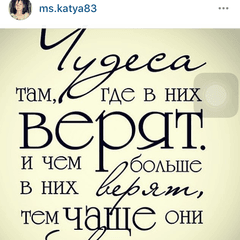 Мадина Хамхоева