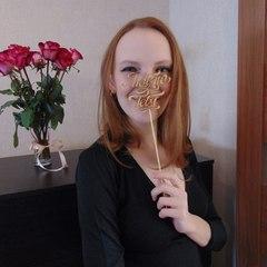 Инна Ставская