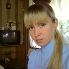 Анастасия Митянина