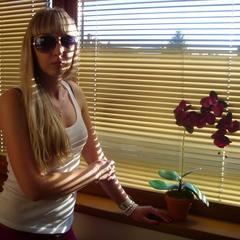 Юлия Сагдиева