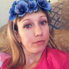 Виктория Хмиль
