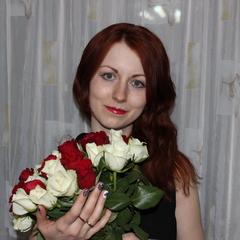 Юлия Васина