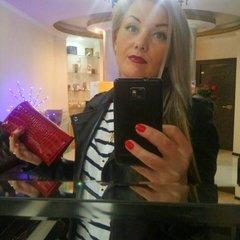 Марина Руснак