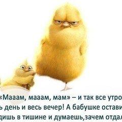 Алевтина Кузнецова