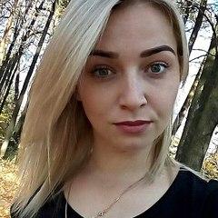 Ольга Секерина