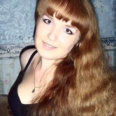Екатерина Пелевина