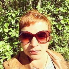Людмила Коледова