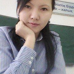 Айнура Жанисбекова