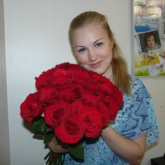 Анастасия Урбан