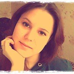 Эльвира Кириллова