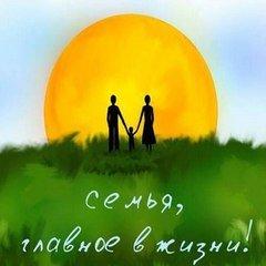 Жулдыз Ахаева