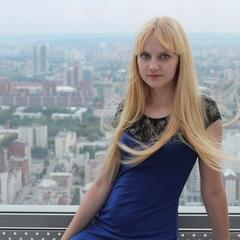 Елена Наговицына