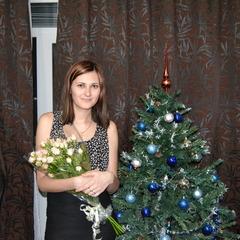 Татьяна Верхова