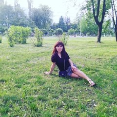 Уляна Флисюк